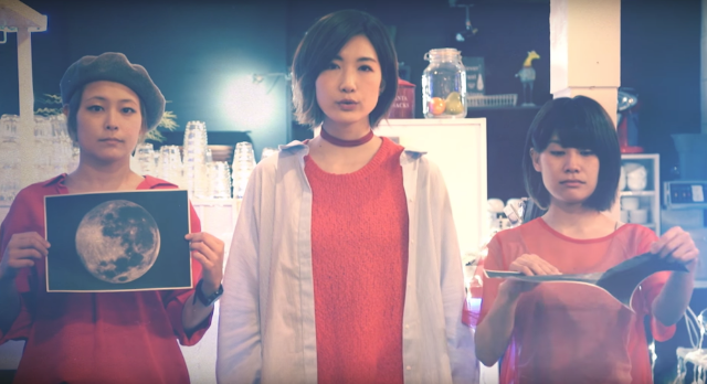 Tricot band pictures